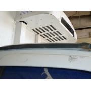 Холодильная установка REF-200x
